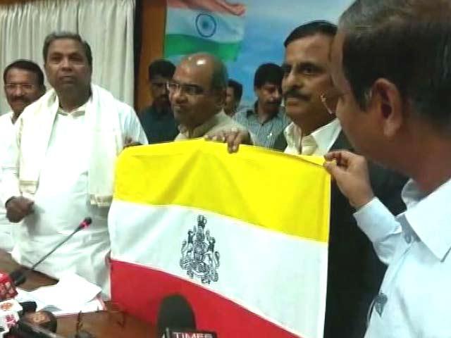 Videos : कर्नाटक सरकार ने राज्य के लिए अलग झंडा तैयार किया