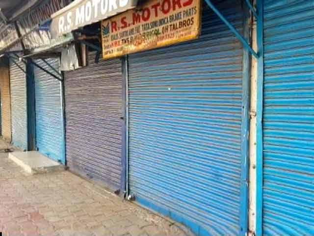 Video : सीलिंग: बंद के बीच सर्वदलीय बैठक, व्यापारियों से मिले माकन