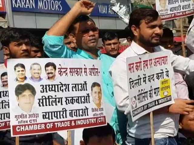 Video : सीलिंग के विरोध में सड़क पर व्यापारी, आज दिल्ली बंद