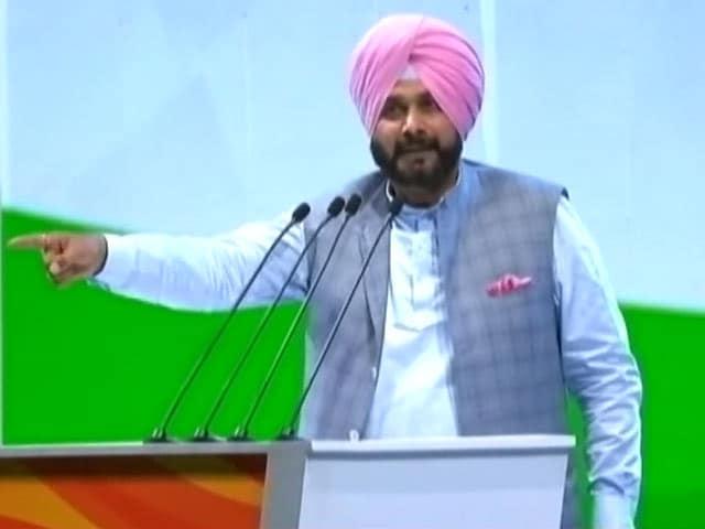 Videos : कांग्रेस महाधिवेशन में नवजोत सिंह सिद्धू का भाषण छाया