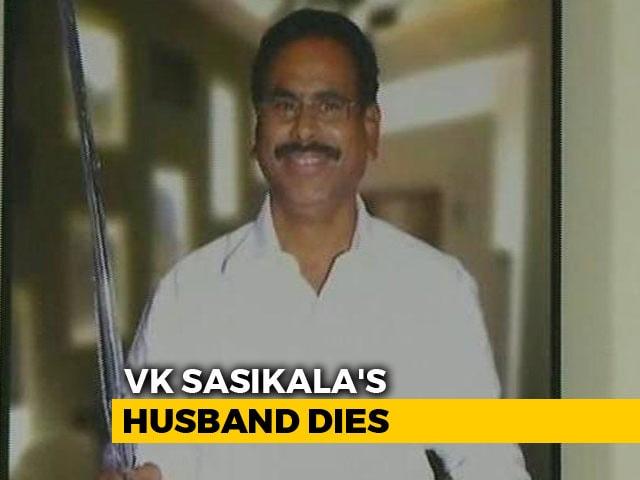 Video : VK Sasikala's Husband Natarajan Maruthappa Dies At 74 In Chennai