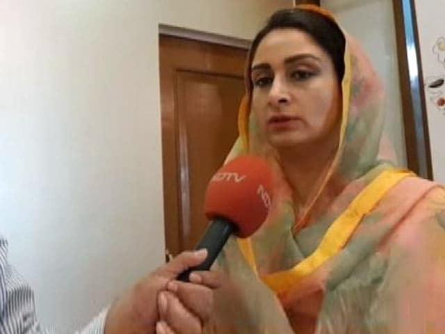 Video : सभी परिवारों को मुआवजा मिले : कांग्रेस