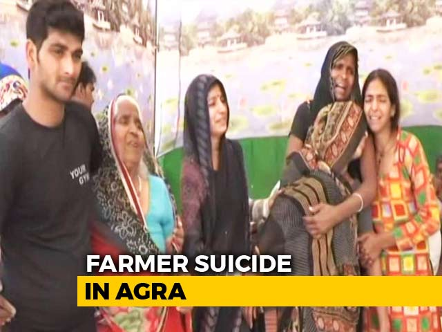 Video : Uttar Pradesh Potato Farmer Commits Suicide, Allegedly Due to Debt Burden