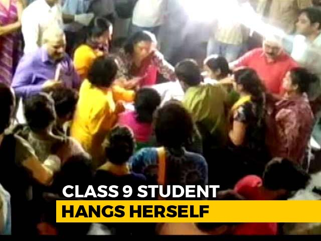 Video : Class 9 Student Allegedly Commits Suicide In Noida, Case Against 2 Teachers