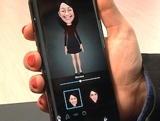 How To Create Your Own AR Emoji