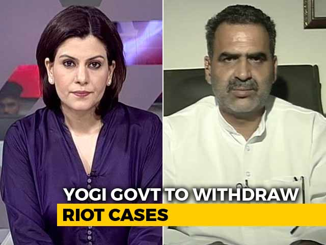 Video : UP To Withdraw Cases: No Accountability For Riots?