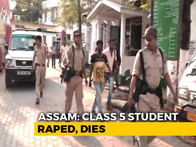 Video : Class 5 Student, Set On Fire After Alleged Gang-rape In Assam, Dies