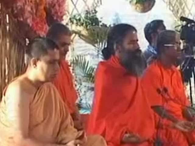 Videos : 85 संन्यासियों को दीक्षा देंगे स्वामी रामदेव