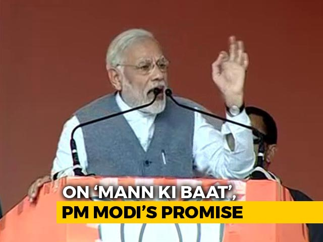 Video : PM Modi Says Each Input Cost To Be Considered While Fixing MSP