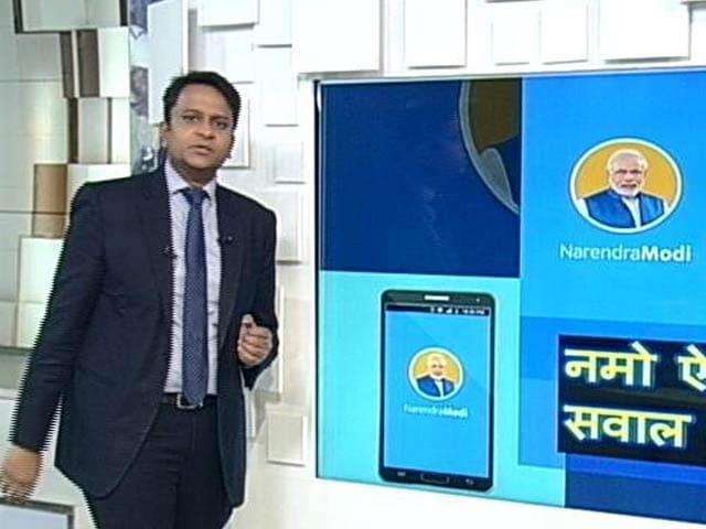 Videos : सिंपल समाचार : NaMo ऐप पर सवाल क्यों?