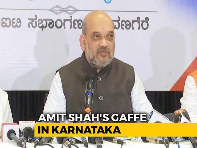 Awkward. Amit Shah Calls BJP's Yeddyurappa 'Most Corrupt', Corrects Himself
