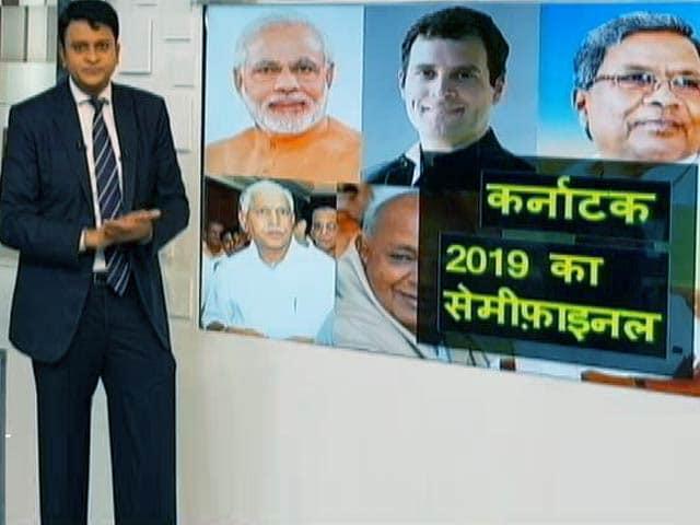 Video : सिंपल समाचार : कर्नाटक चुनाव 2019 का सेमीफाइनल