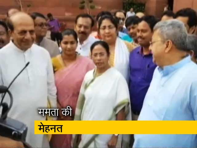 Video : बागी BJP नेताओं से मिलीं ममता बनर्जी, सोनिया गांधी से भी की मुलाकात