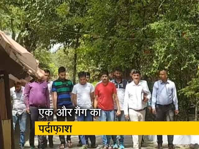 Videos : दिल्ली में SSC पेपर लीक गैंग का भंडाफोड़, 6 गिरफ्तार
