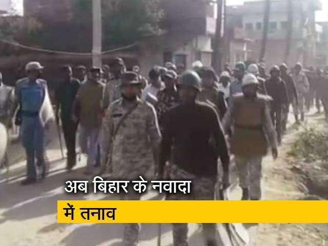 Video : दंगों की आग में सुलगता बिहार