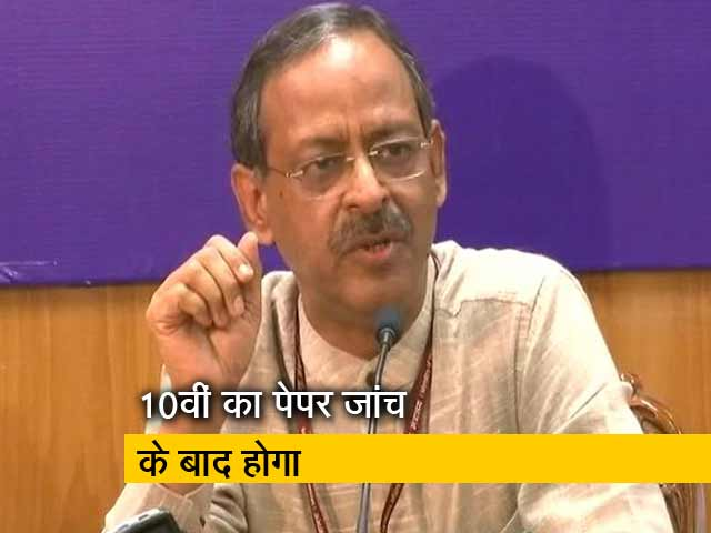 Videos : इंडिया 7 बजे : इकोनॉमिक्स का पेपर 25 को