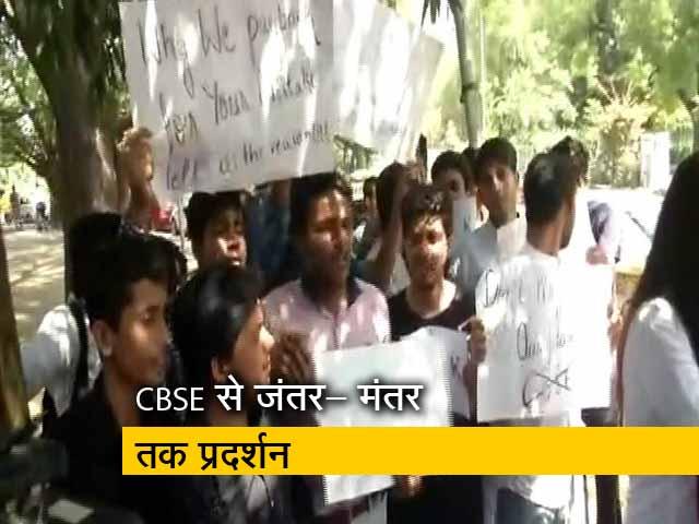 Videos : न्यूज टाइम इंडिया : छात्रों का गुस्सा बढ़ता जा रहा है