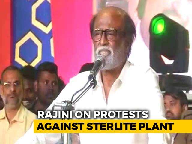 Video : Rajinikanth Tweets On Sterlite Plant, Day Before Kamal Haasan's Visit