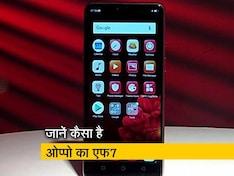 सेलगुरु :  Huawei ने लॉन्च किया तीन कैमरे वाला फोन