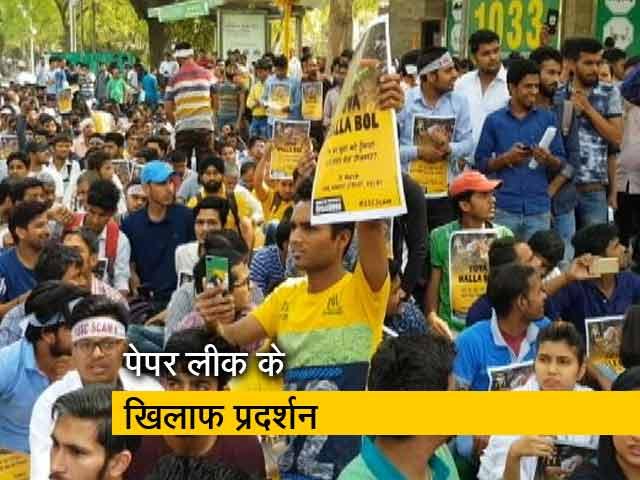 Videos : इंडिया 9बजे : दिल्ली में हुआ छात्रों का प्रदर्शन