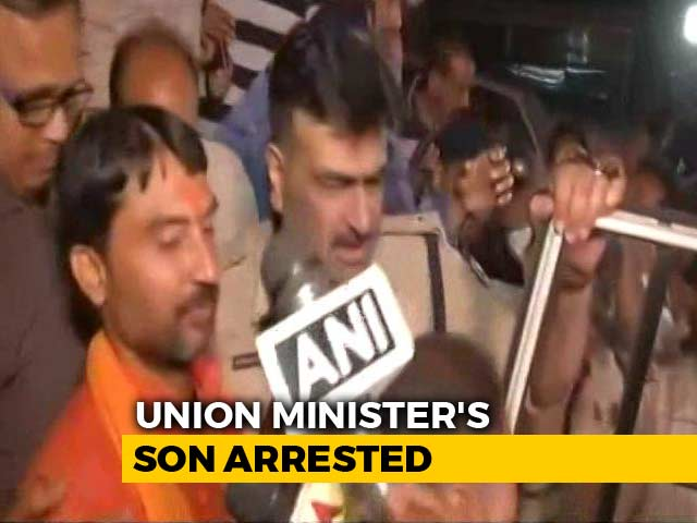 Video : In Midnight Drama, Union Minister's Son Arrested For Bihar Violence
