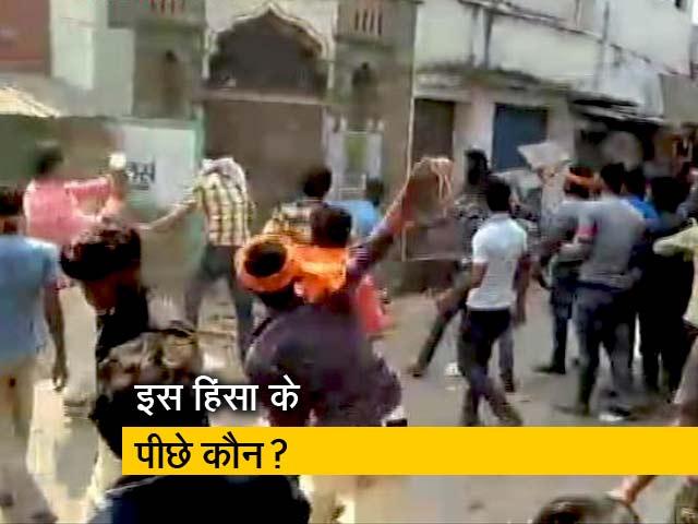 Video : बिहार : समस्तीपुर के रोसड़ा में भी भड़की हिंसा