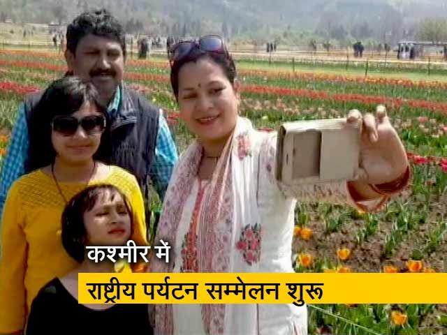 Videos : कश्मीर में कैसे वापस आएंगे पर्यटक ?