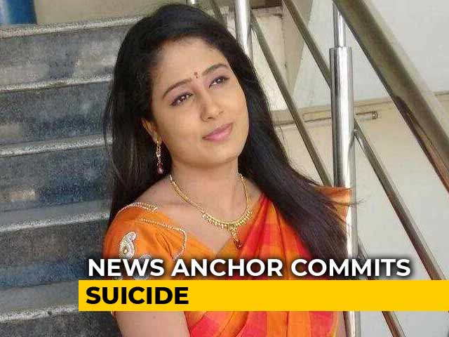 "Video : ""My Brain Is My Enemy"": News Anchor Allegedly Commits Suicide In Hyderabad"