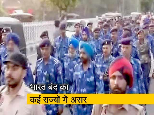 Video : SC/ST एक्ट पर सुप्रीम कोर्ट के निर्देश के खिलाफ भारत बंद