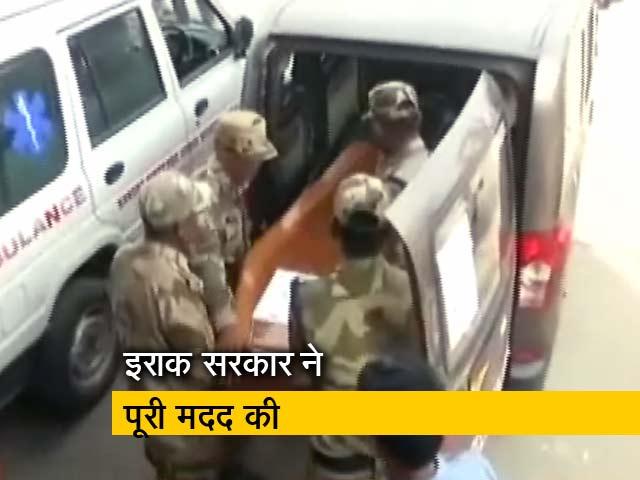 Videos : भारतीय नागरिकों के अवशेष लेकर भारत पहुंचे वीके सिंह