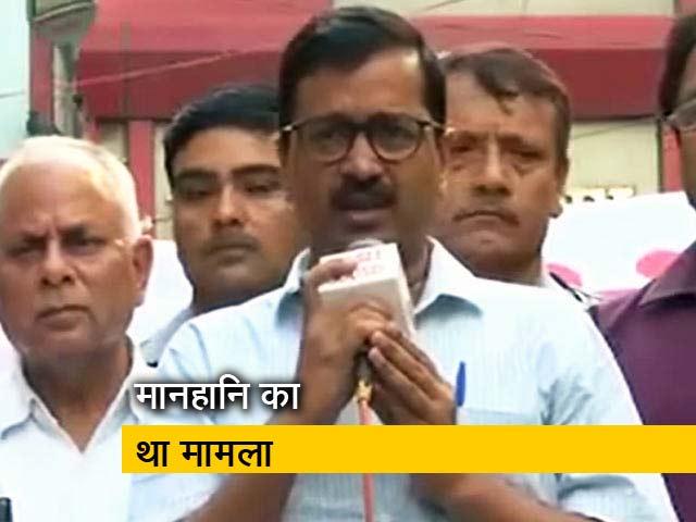 Videos : अरविंद केजरीवाल ने अरुण जेटली से मांगी माफी, वित्त मंत्री ने किया माफ