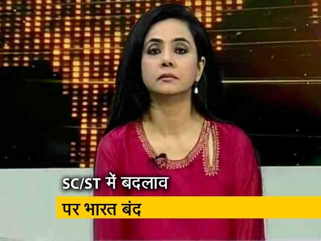 Videos : रणनीति इंट्रो : भारत बंद के दौरान सुलगा देश