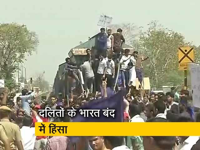 Videos : Top News @8AM: भारत बंद के दौरान 9 की मौत
