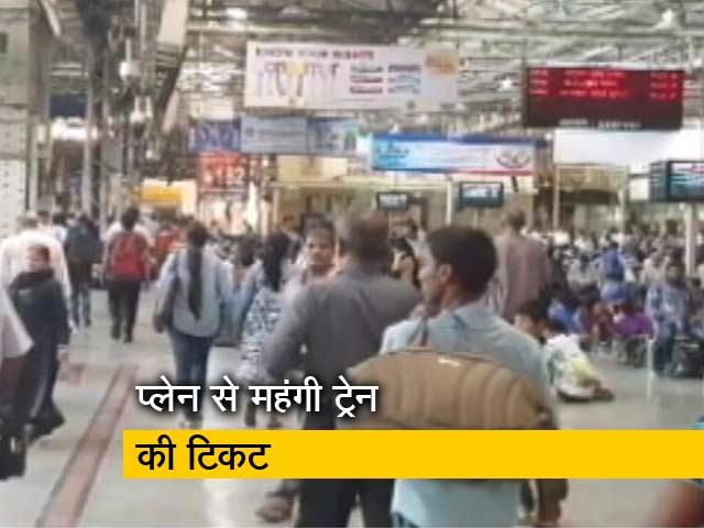 Videos : सुविधा एक्सप्रेस में आसमान छूते दाम, किराए में 300 फीसदी की बढ़ोत्तरी