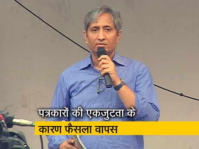 Videos : सही सूचनाएं जनता तक नहीं पहुंचे, इसके लिए सरकार काफी मेहनत कर रही है : रवीश कुमार
