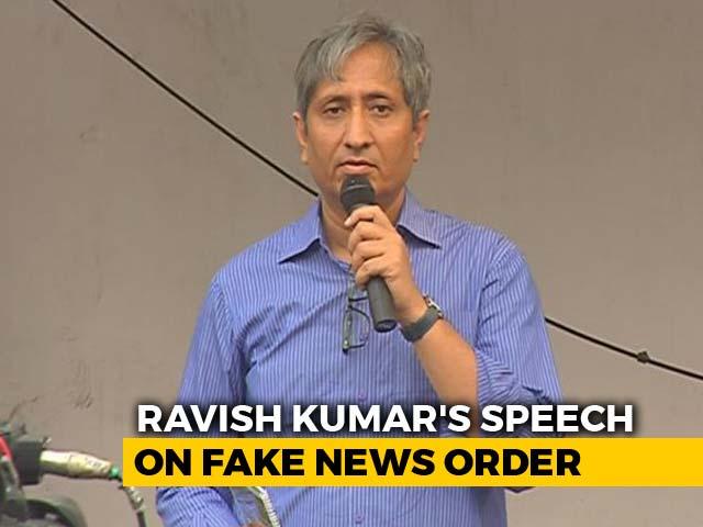 Video : Watch: Ravish Kumar's Speech On Fake News Order At Press Club Of India