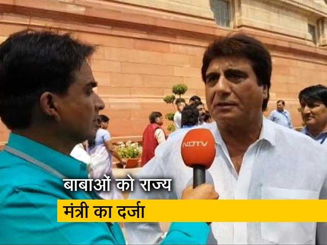 Video : राज बब्बर बोले- शिवराज सिंह बाबाओं के गेरुआ रंग से चुनाव जीतना चाहते हैं