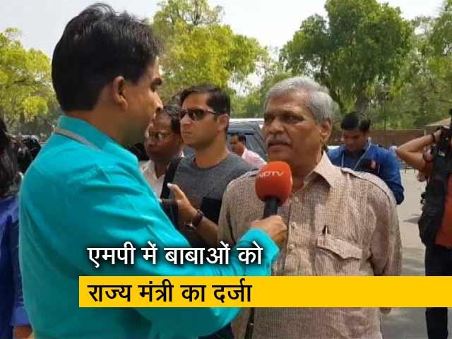 Video : जिन्हें समाज में सम्मान, उन्हें दर्जा दिया तो क्या गलत: बीजेपी