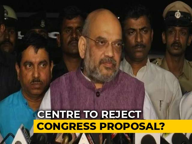 "Video : ""Won't Allow Divide"": Amit Shah's Telling Comment On Lingayat Proposal"