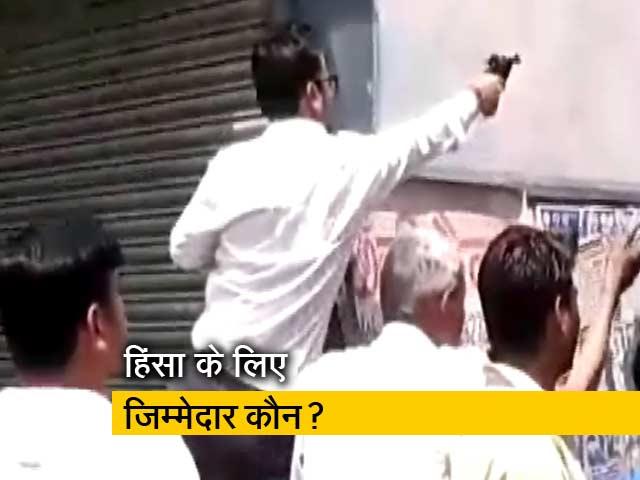 Videos : भारत बंद के दौरान ग्वालियर में क्यों हुई हिंसा ?