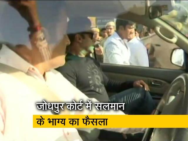 Videos : काला हिरण शिकार मामला: सलमान खान पर फैसला आज