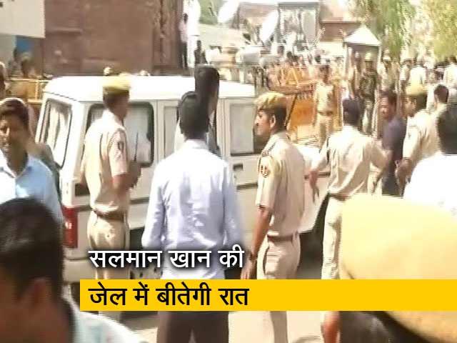 Videos : सलमान खान को सजा के बाद जोधपुर जेल ले जाया गया