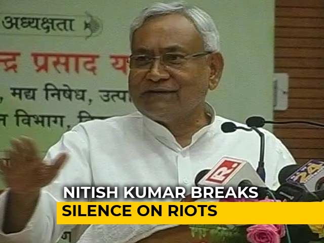"""Video : """"Don't Expect Me..."""": Nitish Kumar's Sharp Message To BJP After Bihar Violence"""