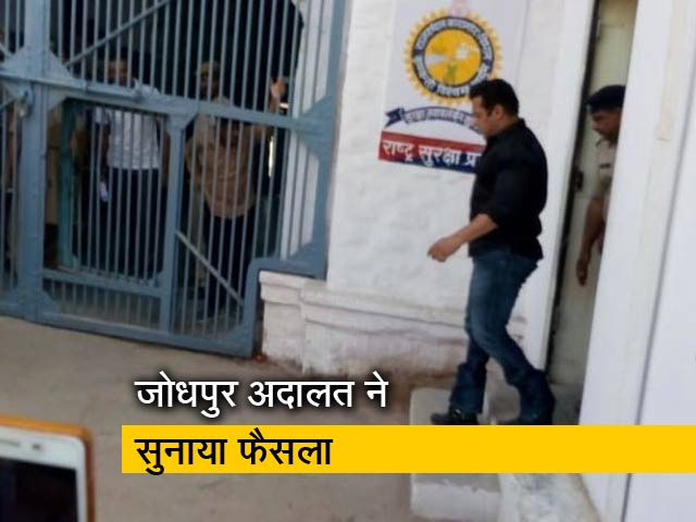 Videos : इंडिया 7 बजे : सलमान खान को 5 साल की सजा, जेल में कटेगी रात