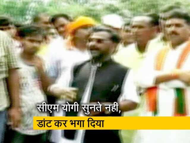 Videos : पीएम मोदी से यूपी के सीएम की शिकायत