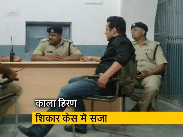 Videos : सिटी सेंटर : जोधपुर जेल में कैदी नंबर 106 हैं सलमान खान