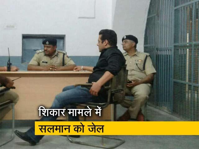 Videos : सलमान खान की ज़मानत अर्ज़ी पर आज सुनवाई