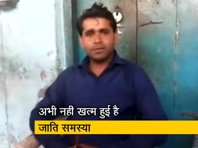 Videos : कासगंज: दलित की बारात को रास्ता नहीं दे रहे ऊंची जाति के ठाकुर