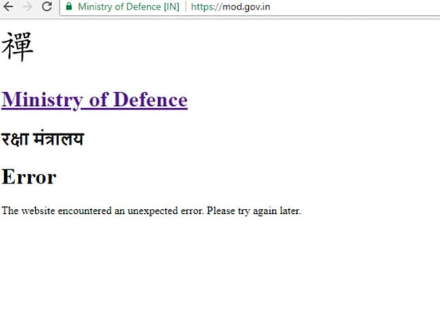 "Video : Defence, Law And Home Ministry Websites Down, Official Says ""Hardware Problem"""