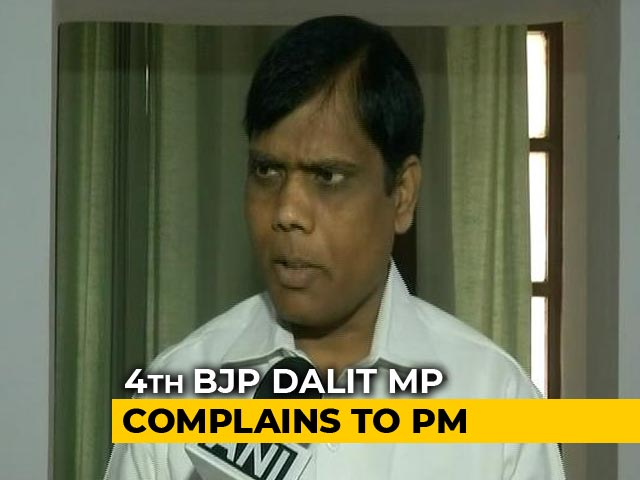"Video : ""Caste Bias"": Another Dalit BJP Lawmaker From UP Writes To Prime Minister"
